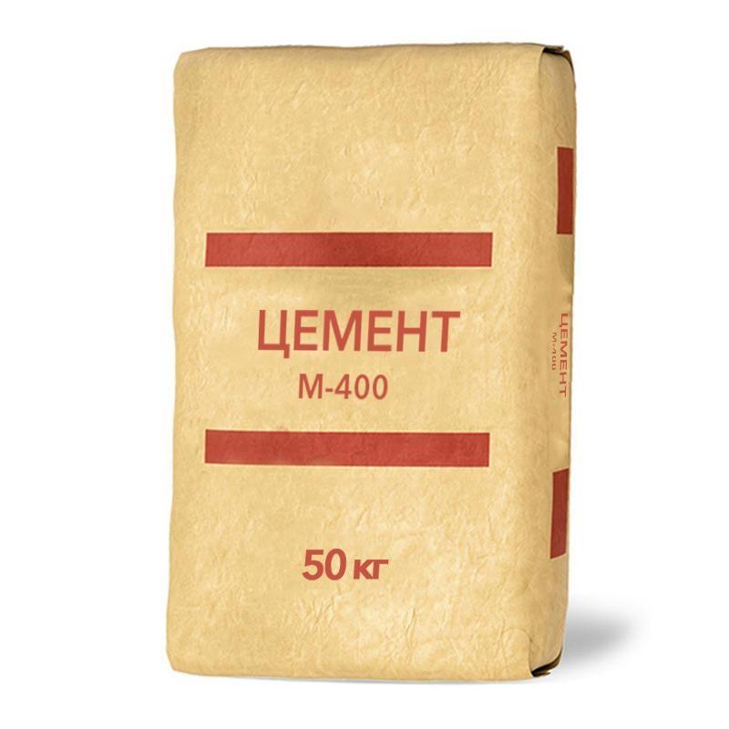 Цемент м-400 в мешках